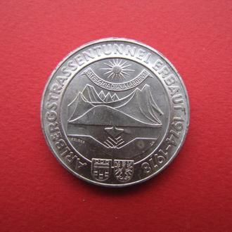 100 Шиллингов 1978,(11) Австрия