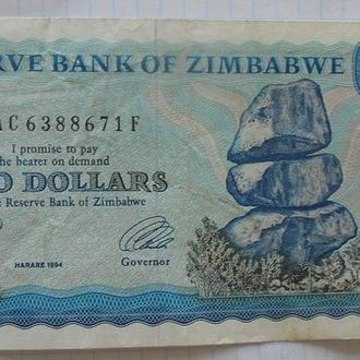 Зимбабве 2 доллара 1994.