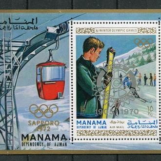 Манама-Аджман.1972г. Зимние олимпийские игры. Надпечатка! Почтовый блок. MNH