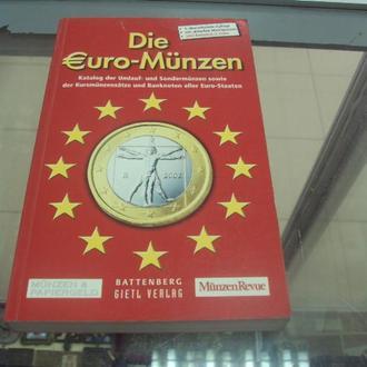 каталог монеты евро die euro münzen германия 2003 №8002