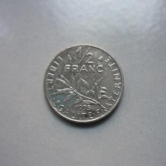 Франция 1/2 франка 1995 флора