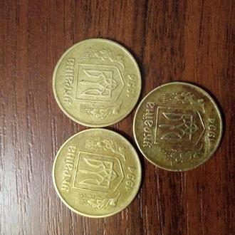 Монети України 1994 року