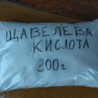 Щавелева кислота 300 грам для реставрації ВВВ