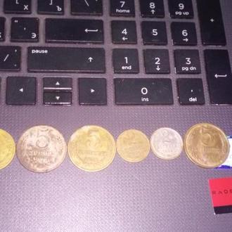 Монеты номиналом 2,3,5 копеек. Года начиная с 1952-1991 год.