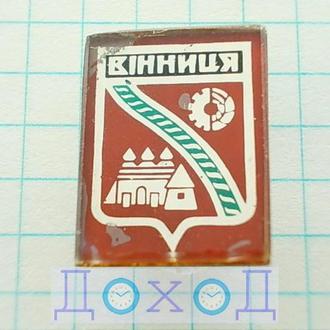 Значок Вінниця Винница Украина Україна герб маленький