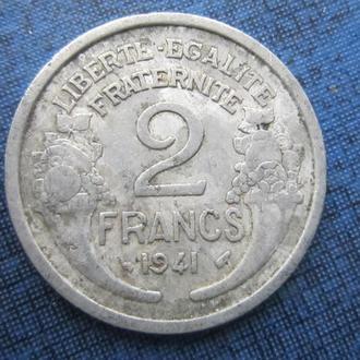 Монета 2 франка Франция 1941