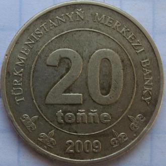ТУРКМЕНИСТАН, 20 тенге 2009 года.