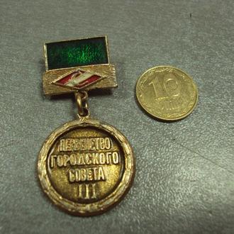 первенство городского совета спартак №1858