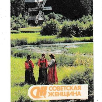 Календарик 1988 Пресса, журнал Советская Женщина