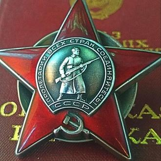 """""""Красная Звезда"""" №355.7956(с доком,идеал!)"""