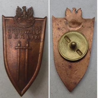 Грюнвальдский знак / Odznaka Grunwaldzka