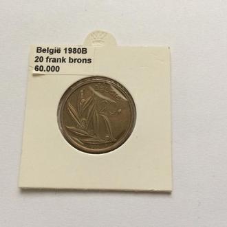 Бельгия 20 франков, 1980 г. В оригинальной запайке.