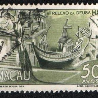 Макао (1950) Португальская колония. Местные мотивы