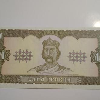 1 гривна  1992 год..