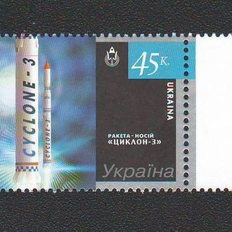 2005. Ракета-носитель «Циклон-3»