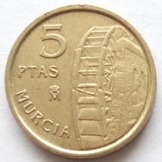 Испания 5 песет 1999 -Мурсия-