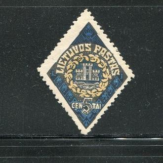ЛИТВА 1923 5 ЦЕНТОВ