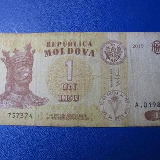 1 Лей Молдова Один лей Молдова 2010