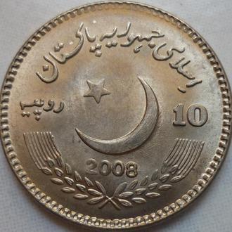 Пакистан 10 рупий 2008 юб. состояние
