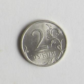 Россия 2 рубля, 2007, СП