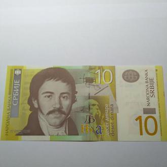 10 Динара 2006, Сербия, Пресс, unc