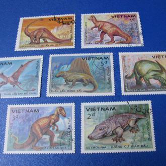Фауна Динозаври Вьетнам