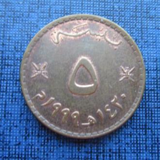 монета 5 байс Оман 1999