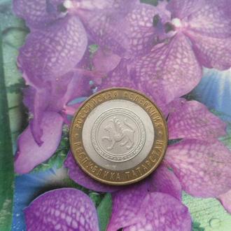 10рублей(2005г) Татарстан