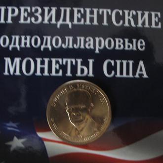 1 доллар из серии Президенты США