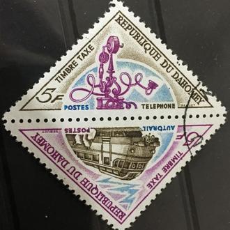 Догомея 1967