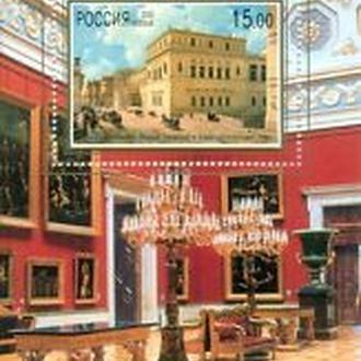 Россия 2002 БЛ Эрмитаж