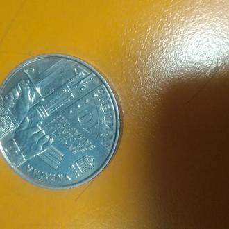 монеты на продажу,обращаться по номеру 0664341039