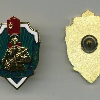Знак 95 лет Пограничным войскам с чистым доком Состояние Люкс Оригинал