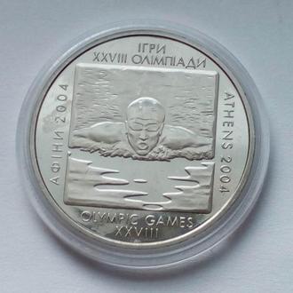 Плавання Афіни олімпіада - 2004 / Плаванье Афины олимпиада 2002
