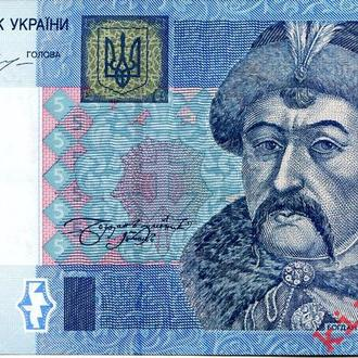 Україна_ 5 гривень 2015 року UNC Гонтарева ЮЕ