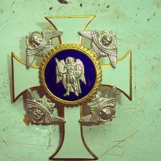 Орден За заслуги,Киевская апминистрацмя