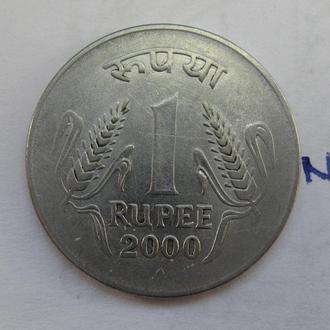 ИНДИЯ 1 рупия 2000 года.