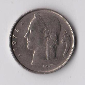 1 ФРАНК = 1973 г. = БЕЛЬГИЯ