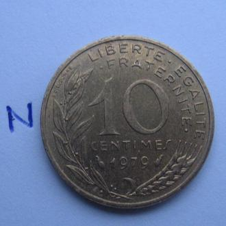 Франция, 10 сантимов 1979 г.