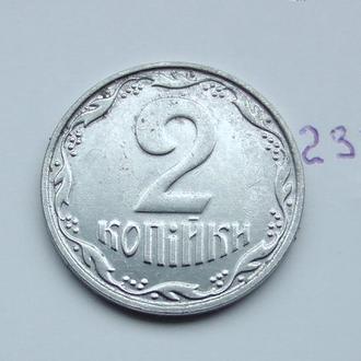 2 копейки Украина 2001 год