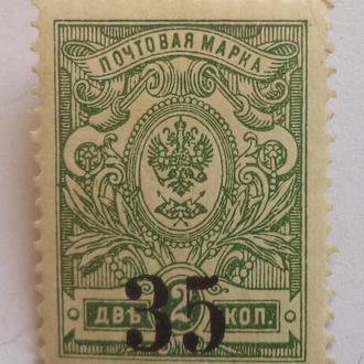 Гражданская война Россия 1919 г Колчак