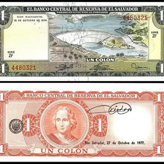 El Salvador / Сальвадор - 1 Colone 1974 (1977)  UNC Миралот