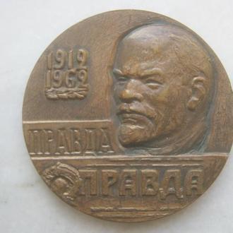 """Газета """"ПРАВДА"""". 1962 г."""