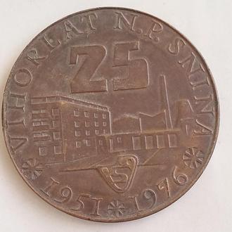 Настольная медаль , жетон ЧЕХОСЛОВАКИЯ 1951 - 1975 ГГ