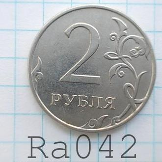 Монета Россия 2012 2 рубля ММД (магнитная)