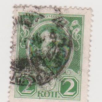 1913 Россия №110(SK) 300 - летие дома Романовых, АлександрIII