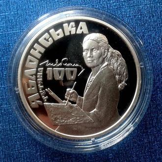 юбилейные монеты украины нбу