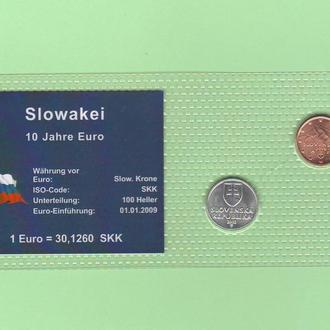Набор монет СЛОВАКИЯ СЛОВАЧЧИНА 2 монеты блистер запайка пластик