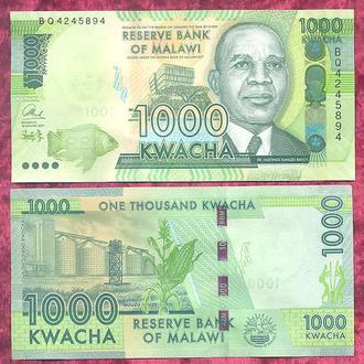 Боны Африка Малави 1000 квача 2017 г.