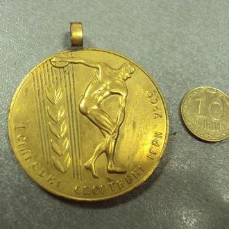 медаль первые сельские спортивные игры урср 1960 золотая медаль